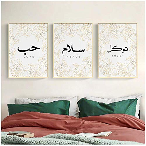 zhaoyangeng Arabische kalligrafie canvas poster vredesbed Islam Allah schilderij moslimische afbeelding wooncultuur - 50 x 70 cm x 3 zonder lijst