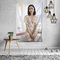 2021 ?木友菜 、 鈴木友菜、 Yuuna Suzuki タペストリー ファッションの絶妙な印刷リビングルームの入り口寝室の背景壁の装飾カスタマイズされた壁掛け布 (152*102cm)