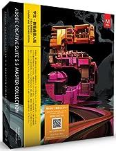 学生?教職員個人版 Adobe Creative Suite 5.5 Master Collection Windows版 (要シリアル番号申請)