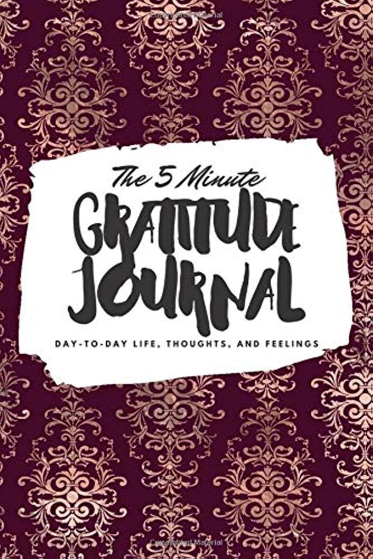 床を掃除する精査するオートマトンThe 5 Minute Gratitude Journal: Day-To-Day Life, Thoughts, and Feelings (6x9 Gratitude Journal)