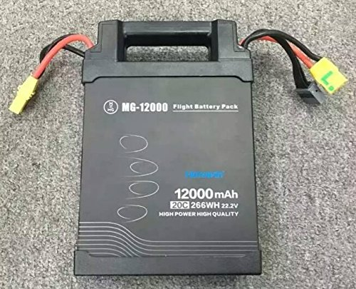 UAV Systems International DJI Agras MG-1 Battery