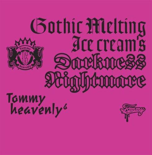 """[画像:Gothic Melting Ice Cream's Darkness""""Nightmare""""(DVD付)]"""