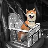 ペット ドライブボックス HIPPIH車用ペットシート 犬 助手席 シートカバー 飛び出し防止 折りたたみ ペットキャリー 滑り止め