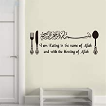 ikonan Vinyl Wall Decal Quote Stickers Home Decoration Wall Art Mural I Am Eating in The Name of Allah and with The Blessing of Allah for Dining Room