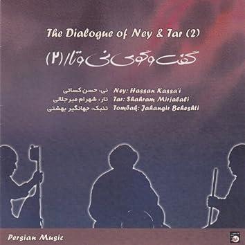 The Dialogue of Ney & Tar 2