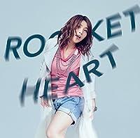 ROCKET HEART