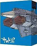 劇場上映版「宇宙戦艦ヤマト2202 愛の戦士たち」Blu-ray...[Blu-ray/ブルーレイ]