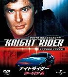 ナイトライダー シーズン3 バリューパック[DVD]