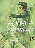 Le chef de Nobunaga T15 (15)