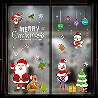 Takarafune クリスマス 飾り ウォールステッカー サンタ 店舗 部屋装飾 花輪 雪の結晶 装飾 インテリア デコレーション サンタ 壁紙 賃貸OK ウォールステッカー 白