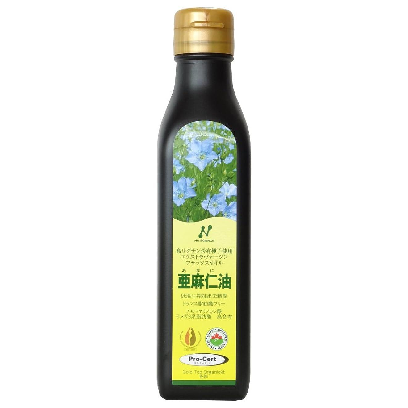密輸フルーツ野菜満足ニューサイエンス カナダ産 亜麻仁油200ml オーガニック