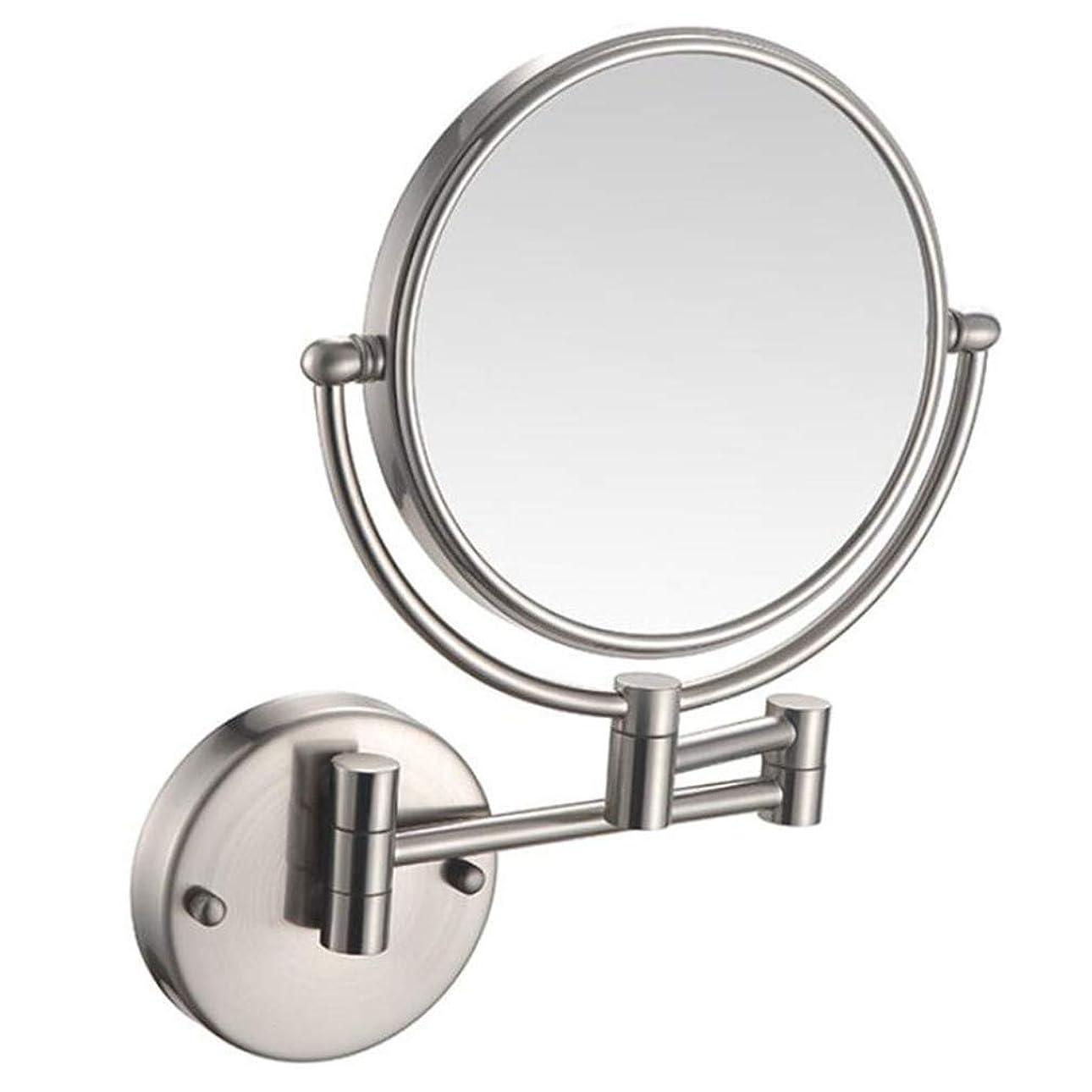 活性化する欲しいです放送HUYYA 化粧鏡、両面 壁掛け式 化粧ミラー複数倍率のバスルームミラー360 °回転 伸縮可能折り けメイクミラー 8インチ,Nickel_7x