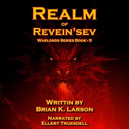 『Realm of Revein'sev』のカバーアート
