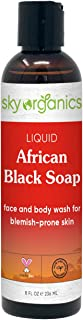Liquid African Black Soap (8 oz) Black Soap Face & Body Wash Authentic African Black Liquid Soap Wash from ...