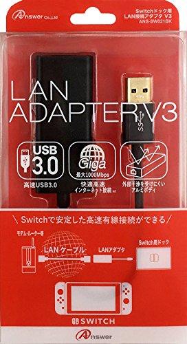 Switchドック用 LAN接続アダプタ V3 (ブラック)