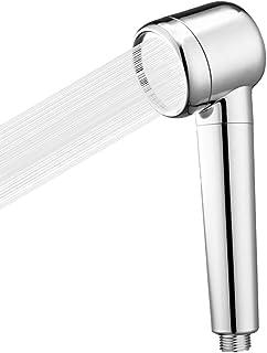 【2020年の最新】 70%増圧 シャワーヘッド 節水 シャワー 塩素除去 極細水流 肌に優しい 取り付け簡単 ABS樹脂 シルバー(ギフトシャワーアダプターX4、シャワーフィルターX2)
