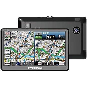 2019年版地図 カーナビ + ドライブレコーダー 7インチ ワンセグ 地デジチューナー内蔵 オービス対応 ポータブルナビ (PD-705R)るるぶ地図 地図更新3年間無料 12V/24V対応 タッチパネル PD-705R