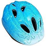 RIHE 軽量 ヘルメット キッズ 自転車 子供 こども用 女の子 スケート ボード 安全 サイクリング ジュニア 小学生 アジャスター付き (ブルー)