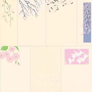 鳩居堂 春のハガキ 桜柄 7枚セット kyu-48 芝桜・八重桜・しだれ桜・夜桜・桜吹雪 シルクスクリーン印刷 きゅうきょどう ポストカード はがき