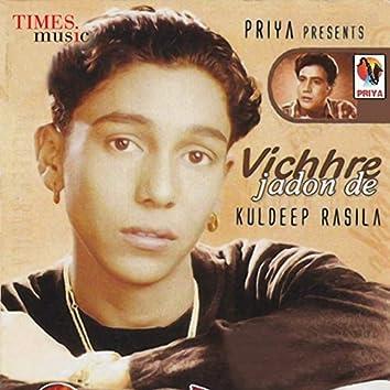 Vichhre Jadon De