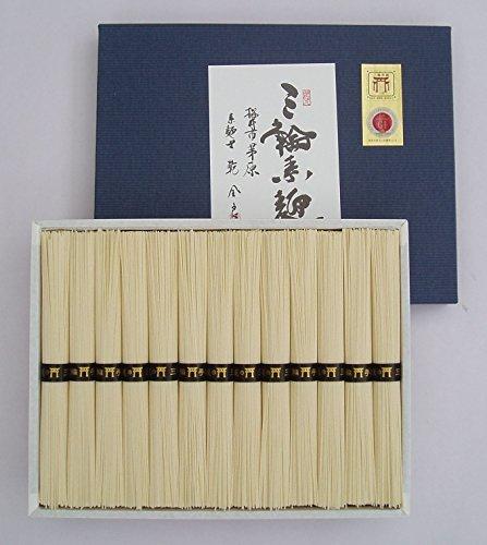 極上 手延べそうめん 三輪素麺 「誉」 紙箱 のし付 650g 13束 奈良 三輪山麓にて製造