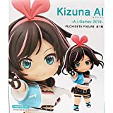Taito A.I.Games 2019 Kizuna Ai Puchietto Figure