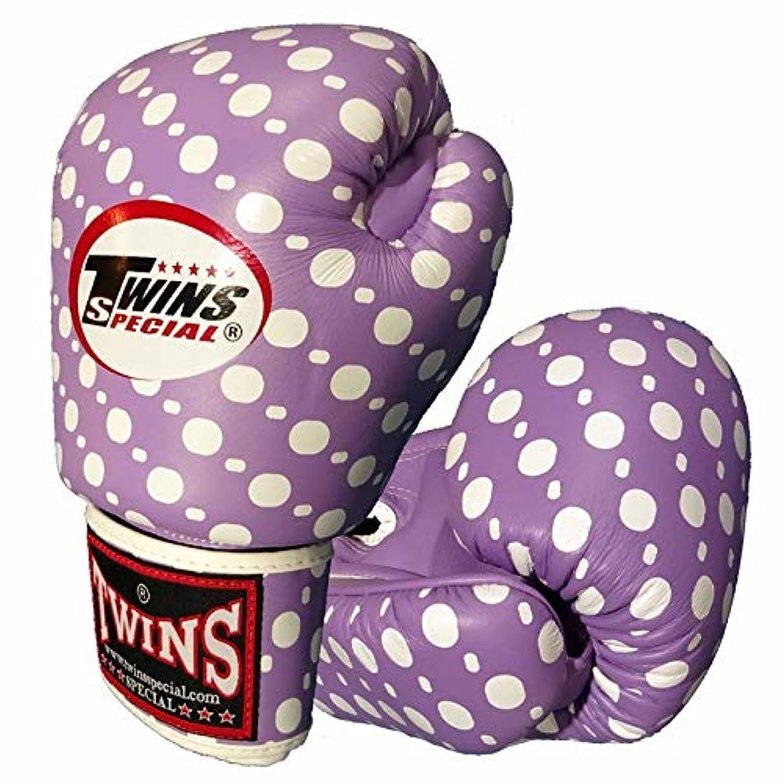 疎外いわゆる勃起Twins ボクシンググローブ 本革製 スポットスタイル Light Purple