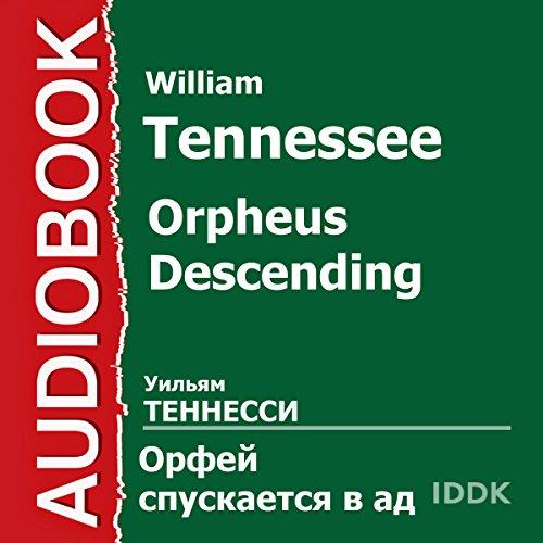 Orpheus Descending cover art