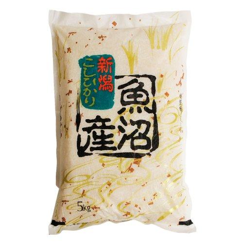 【白米】新潟県魚沼産 コシヒカリ(令和2年産) 10kg (5kg×2)