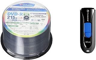 【セット買い】三菱ケミカルメディア Verbatim 1回録画用 DVD-R DL VHR21HP50V1FFP(片面2層/8倍速/50枚) [フラストレーションフリーパッケージ(FFP)] & Transcend USBメモリ 32GB USB 3.1 スライド式 ブラック TS32GJF790KBE