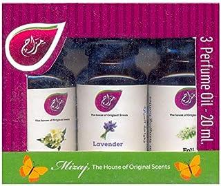 مجموعة زيوت عطرية من ميزاج - 3 قطع × 20 مل - ياسمين، فل، لافندر لمباخر الزيوت الأساسية
