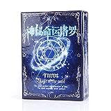 GYAM 78Pcs / Set of Monastery Tarot Cards, Cartas De Juego De Mesa para Principiantes, con Cajas De Colores, Adecuadas para Juegos De Amigos Y Familiares