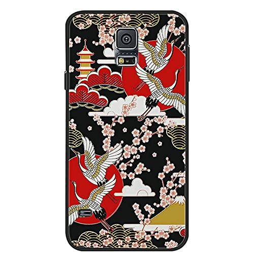 HUAYIJIE [FDSM] Funda para Samsung Galaxy S5 SM-G900 Funda Carcasa Case Cover 6