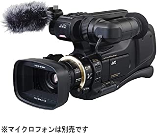 JVC JY-HM90AG HD Professional Video Camera/ Camcorder
