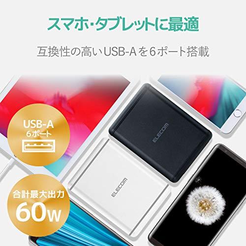 エレコムUSB充電器ACアダプターコンセント急速充電器[60W/USB-A×6]電源ケーブルPSE認証済1.5mブラックEC-ACD01BK