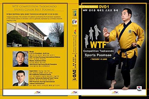 World Taekwondo Sport Poomsae Instructional DVD #1