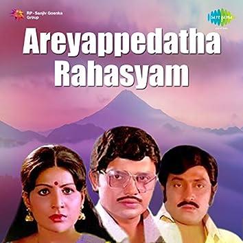 Areyappedatha Rahasyam (Original Motion Picture Soundtrack)