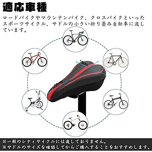 サドルカバー自転車防水PU生地お尻痛くない低反発クッションズレない衝撃吸収ロードバイク/マウンテンバイク/クロスバイク用(A-グレー)