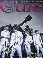 Cure(キュア) 2019年 12 月号 [雑誌]