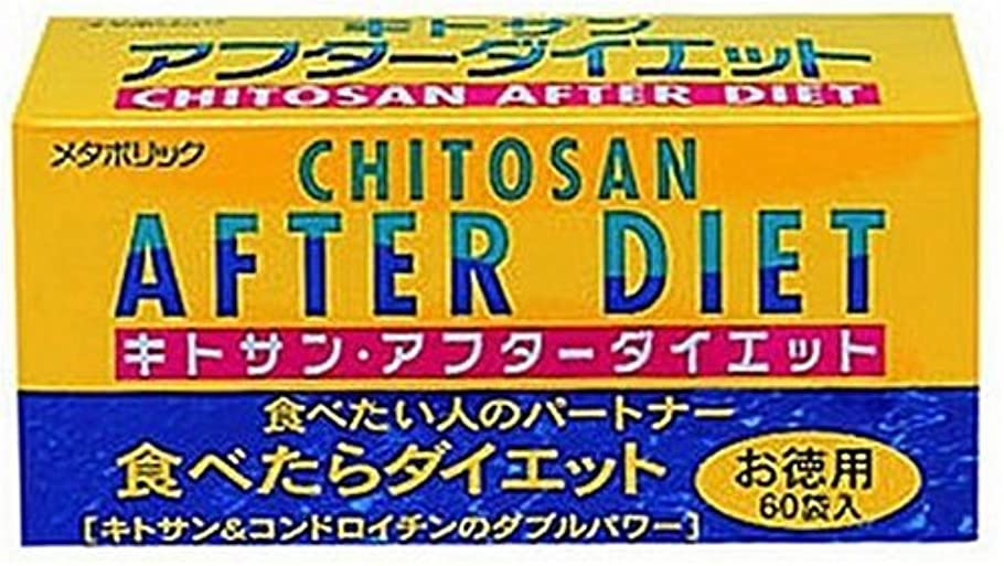 密悲劇メルボルンメタボリック キトサンアフターダイエット 60入 × 12個セット