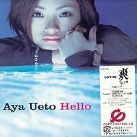 Hello by Aya Ueto (2003-02-26)
