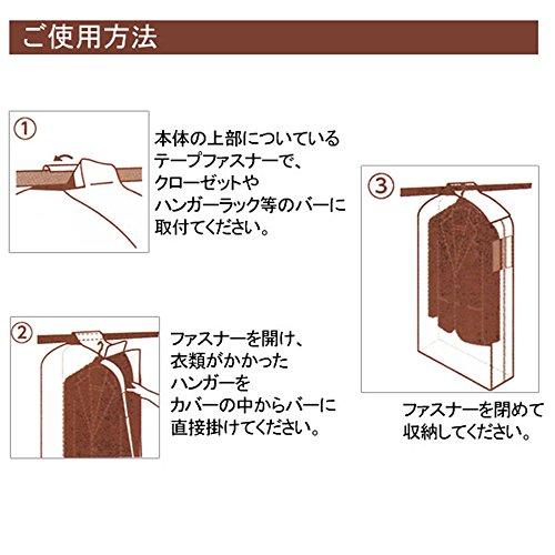 LIKORLOVE『衣装カバー3枚セット』