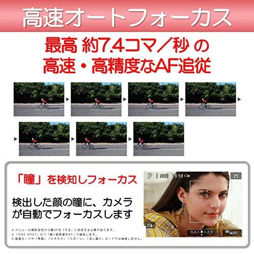 Canon(キヤノン)『EOSKissMダブルズームキット』
