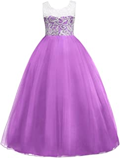 5-16T Little/Big Girls Floor Length Lace Tulle Bridesmaid Dress Flower Pageant Party Wedding Maxi Evening Dance Gown