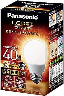 パナソニック LED電球 口金直径26mm 電球40形相当 電球色相当(4.7W) 1個入り 密閉器具対応 LDA5LGZ40ESW2
