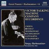 Solo Piano Recordings 6