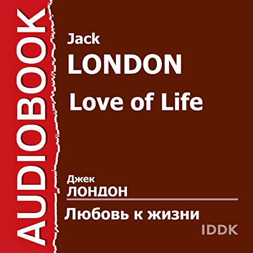 Love of Life [Russian Edition] audiobook cover art