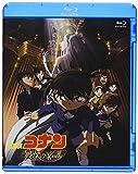 劇場版 名探偵コナン 戦慄の楽譜[ONXD-3012][Blu-ray/ブルーレイ] 製品画像