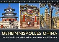 Geheimnisvolles China 2022 (Tischkalender 2022 DIN A5 quer): Eine China Abenteuerreise von Peking in die Provinz Henan. (Monatskalender, 14 Seiten )