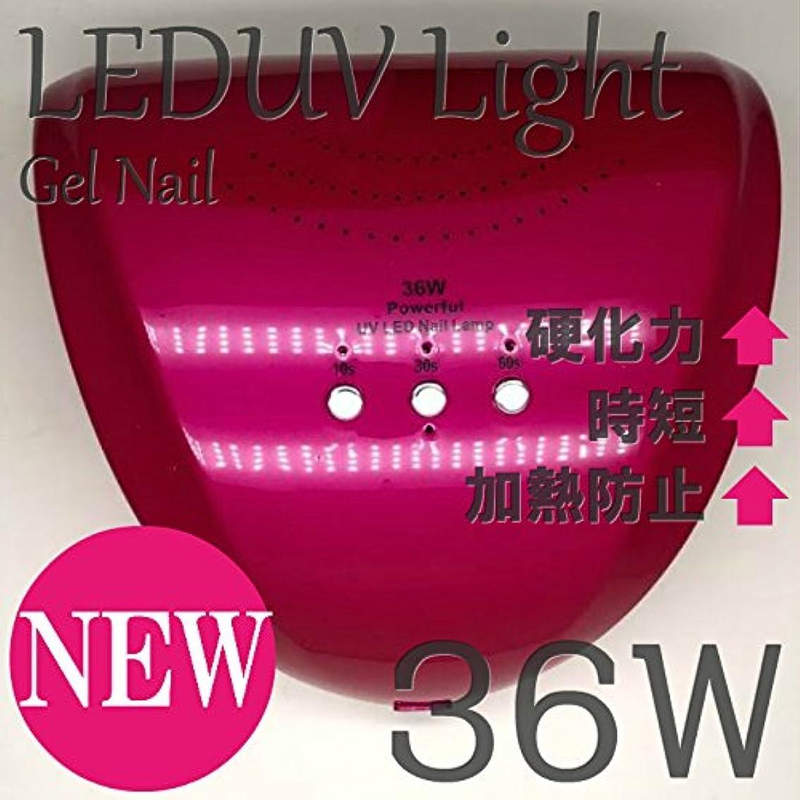 マスタードに対応する小間ジェルネイル LEDライト 36W 【全6色】自動センサー付 【6か月保証付】レジン (ShockingPink)